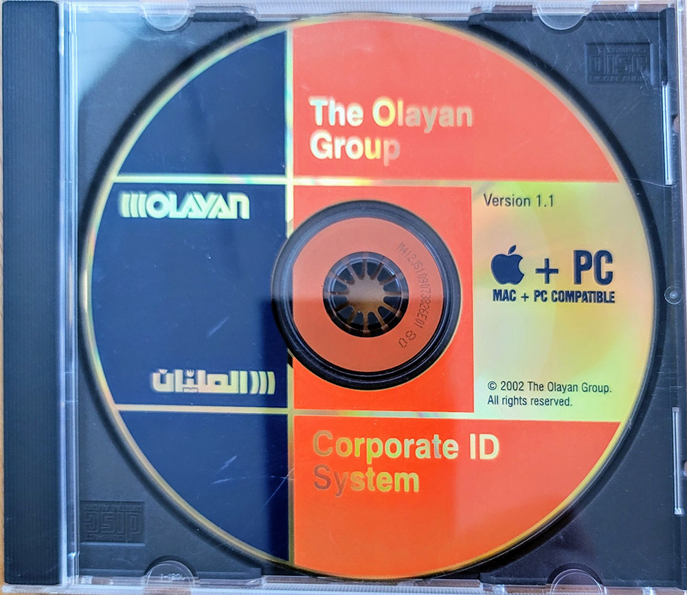 olayan_cd-jewel-case_corporate-ID_7