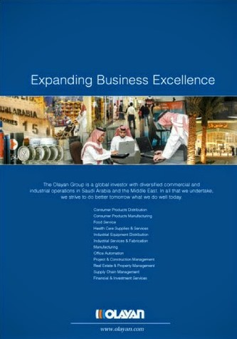 olayan_excellence_ad_4
