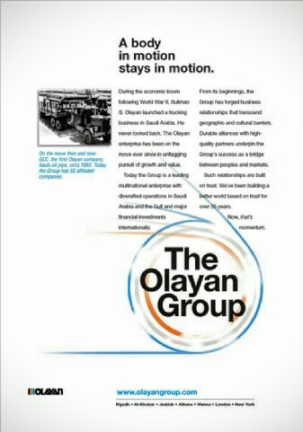 olayan_in motion_ad_2