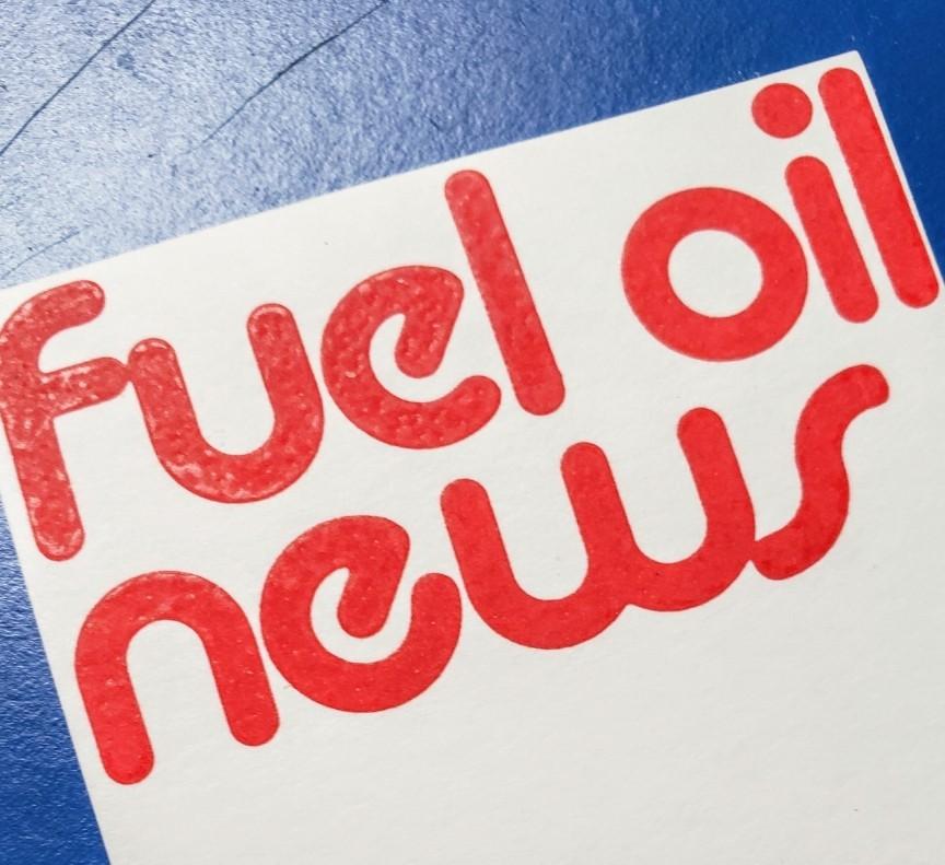 publex_fuel oil news_logo_1