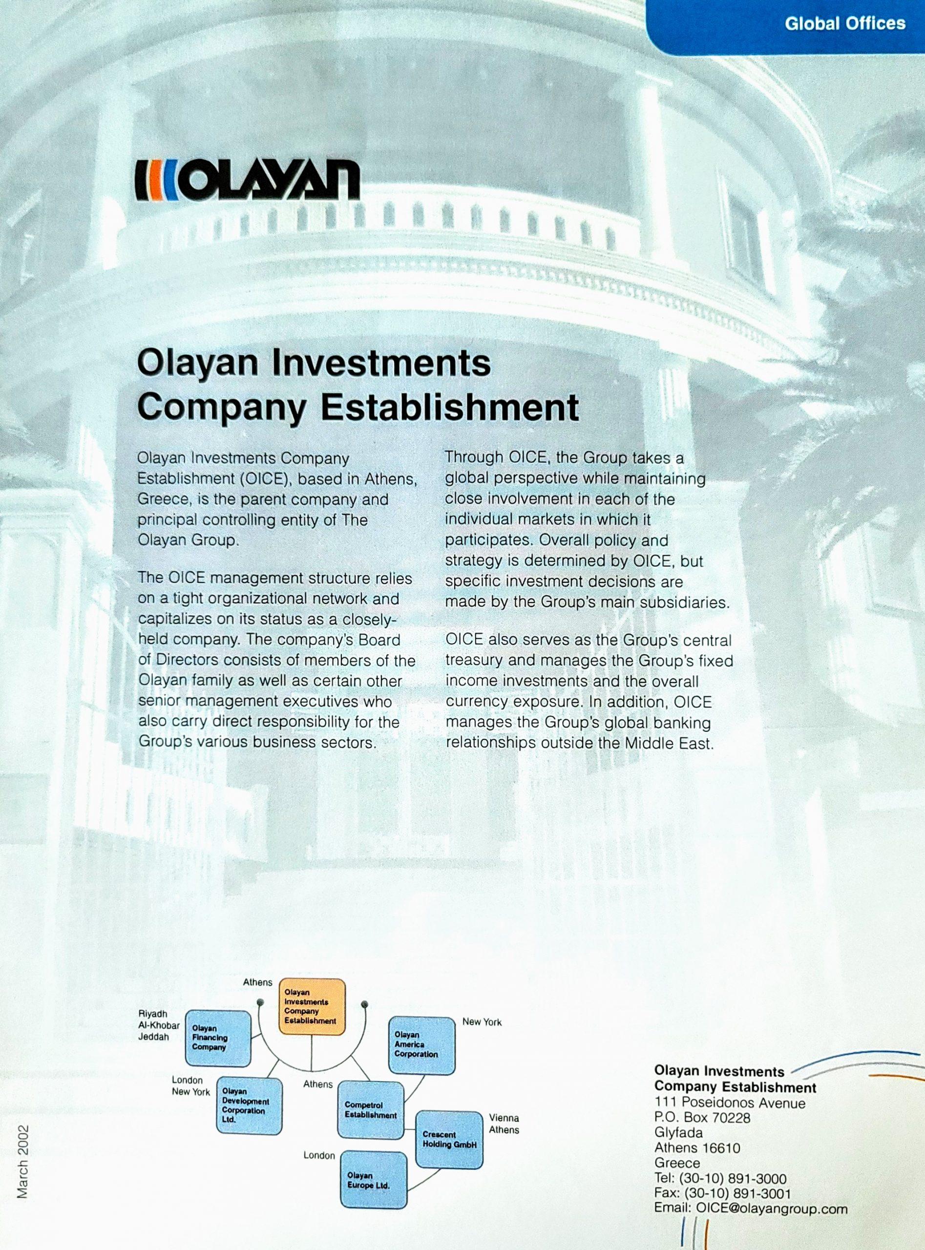 olayan_profile_investment company establishment_87